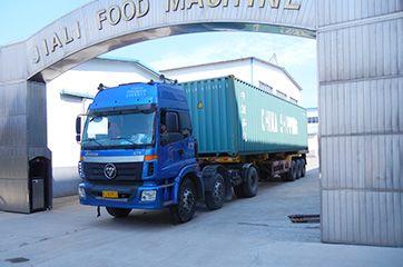 Baoding Oath Imp&Exp Trading Co., Ltd.